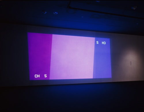 Cory Arcangel, 2  Keystoned Projectors (one upside down version 2), 2007. Collection of the Museum of Modern Art, New York.