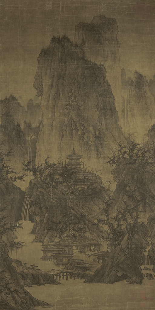 Attributed to Li Cheng, A Solitary Temple Amid Clearing Peaks, Northern Song Dynasty (960–1127). Collection of the Nelson-Atkins Museum of Art.