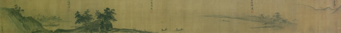 Xia Gui, Twelve Views of Landscape (section), active 1180-1224. Collection of the Nelson-Atkins Museum of Art.