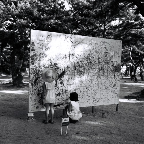 Yoshihara Jirō, Please Draw Freely, 1956.