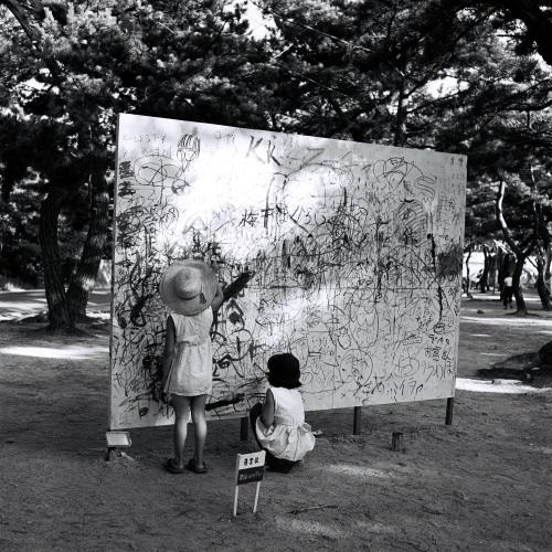 Yoshihara Jirō, Please Draw Freely, 1956.