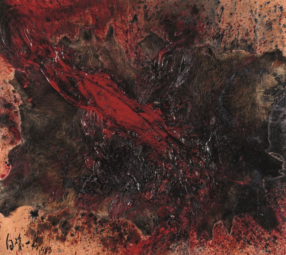 Kazuo Shiraga, Wild Boar Hunting II, 1963