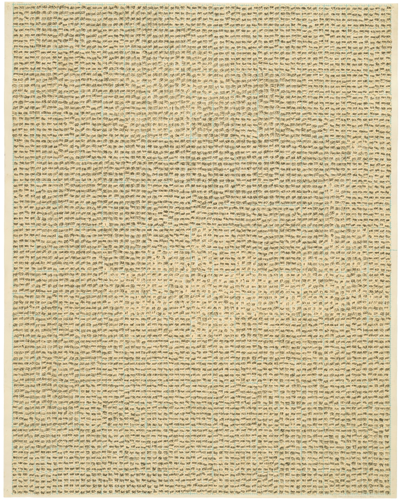 Howardena Pindell, Untitled #4, 1973.